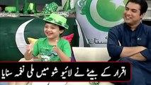 Iqrar-ul-Hassan's Son Milli Nagma in a Live Show