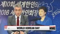 President Park welcomes overseas Koreans on World Korean Day