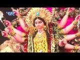 काटी काटी ऐ माई | Kati Kati Ae Mai | Maa Tere Dar Pe | Sunil Sagar | Bhojpuri Devi Geet 2016