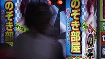 Des japonaises poussées dans la pornographie sortent de l'ombre