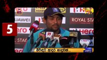 Sinhala Jokes - Sri Lankan Cricket Funny Moments - Top 5