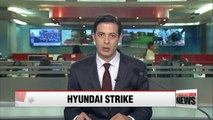 Hyundai union threatens to expand strike if gov't invokes emergency arbitration
