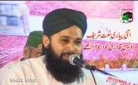 Naat Sharif Ab Meri Nigahon Best urdu New Mehfil-e-Naat Owais Raza Qadri Naat