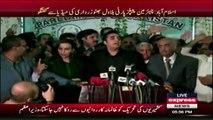 Mujhse Press conference sunhna hai to khamosh hojaye warna mai chala jaunga - Bilawal Bhutto Zardari -- See How Sherry Rehman guides him to continue his presser