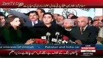 Mujhse Press conference sunhna hai to khamosh hojaye warna mai chala jaunga:- Bilawal Bhutto Zardari
