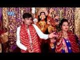 दुवार शेरावाली के   Jai Ho Durga Maiya   Nand Lal Nandu   Bhojpuri Devi Geet