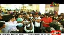 Bangla news today 5 October 2016 | ATN Bangla bd latest tv news