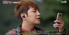 JANG KEUN SUK [PREVİEW] MY EAR'S CANDY EP. 6 ( ONLY JKS PART) 29.09.2016