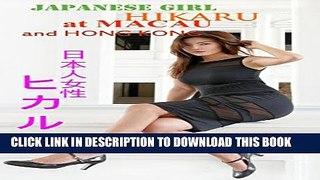 PDF Japanese Girl HIKARU in Honkong and Macau a€œe¦™a