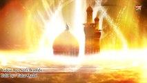 New Kalam 2016 - Hussain Ibn-E-Ali Tum Per Shahadat Naaz Karti Ha By Qari Faisal Chishti