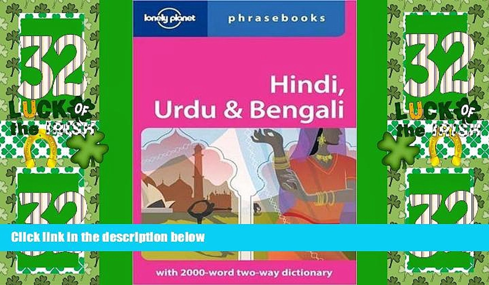 4th Edition Lonely Planet Quechua Phrasebook /& Dictionary 4th Ed.