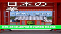 [PDF] Kyoto+Sento Imperial Palace Beautiful JAPAN Photo Gallery (Japanese Edition) Popular Colection