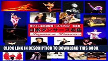 [PDF] JAPANESE DANNCERS PHOTO DANCING2 (Japanese Edition) Full Online