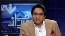 What will happen when Nawaz Sharif and Imran Khan will be tried together in Supreme Court on off-shore accounts -  Orya Maqbol Jan reveals