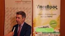 Ο γγ Αγροτικής Πολιτικής & Διαχείρησης Κοινοτικών πόρων του ΥπΑΑΤ Χ. Κασίμης μιλάει στο ypaithros. gr για την προκήρυξη του ΠΑΑ στο συνέδριο της CopaCogeca