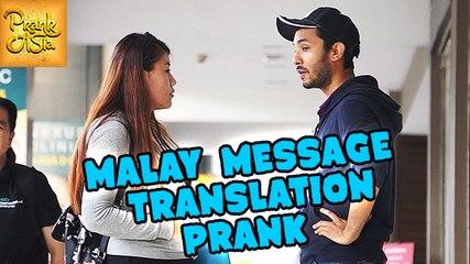 Malay Message Translation Prank | Prank Asia
