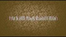 Asma ul Husna Beautiful Names (Sifats) Of Allah (Arabic Nasheed