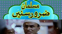 Molana Tariq Jameel Sahab | Islamic Emotional Bayan | urdu Bayan 2016 pak tv