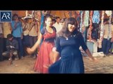 Latest Village Recording Hot Dance Video from Sanghika Natakam | AR Entertainments
