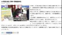 滋賀 8年前の殺人事件 情報提供を 2016年05月02日