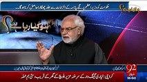 Siasi akhare mein agar koi Panama Leaks ke khilaf himmat dikha raha hai tu wo Imran Khan hai ayyaz amir