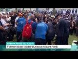 Shimon Peres 1923-2016: Former Israeli leader buried at Mount Herzl