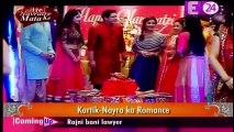 Yeh Rishta Kya Kehlata Hai 8th October 2016 News - Akshara ko Hua Kartik Naira Par Shak