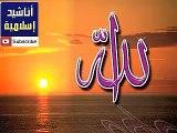 Qayamat KA DIN Heart Touching Bayan By Maulana Tariq Jameel 2015