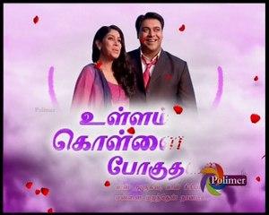 Ullam Kollai Pogudhada 07-10-16 Polimar Tv Serial Episode 356
