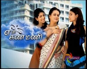 En Kanmani 07-10-2016 Polimer Tv Serial Episode 269 Part 1