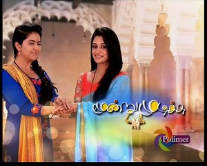 Moondru Mudichu 07-10-16 Polimer Tv Serial Episode 1227 Part 3