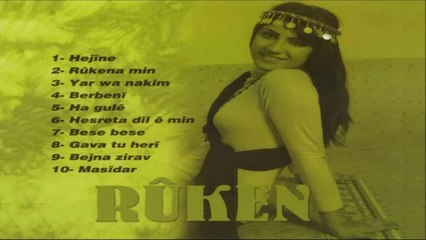 Ruken - Hejine - Kürtçe Şarkılar