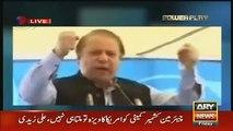 Shahbaz Sharif Aur Nawaz Sharif Swiss Acounts Ke Bare Mein Kia Kehte Rahe Hain..Arshad ShariF Telling