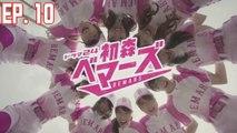 乃木坂46・nogizaka46 (初森ベマーズ・Hatsumori Bemars・#10)