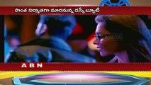 Deepika Padukone to Turn a Producer  Bollywood Gossips ; ABN Telugu