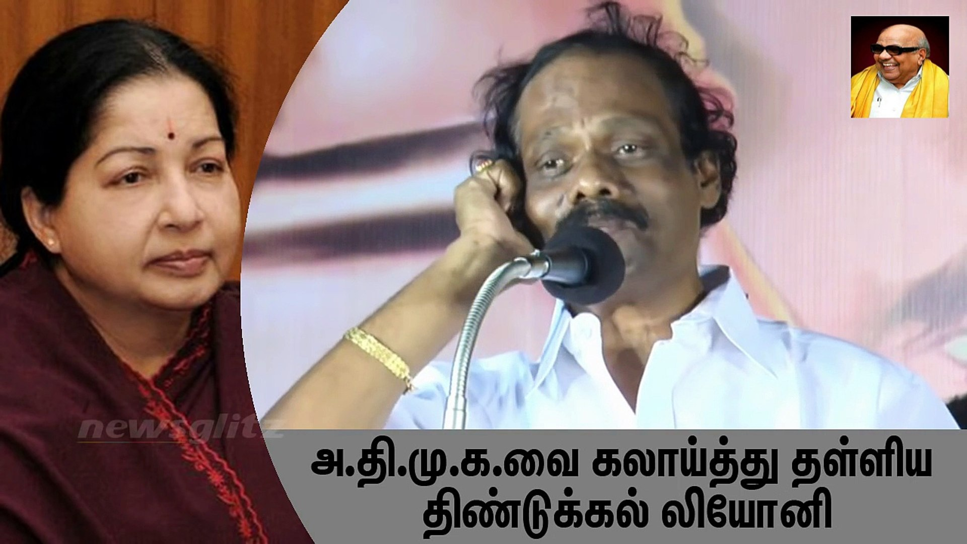 Dindugal Leoni Funny Speech Where is Jayalalitha, what's her health