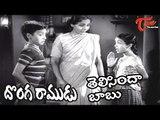 Old Golden Hit Songs   Donga Ramudu   Telugu Old Classic Hit Songs   ANR, Savitri   #OldTeluguSongs