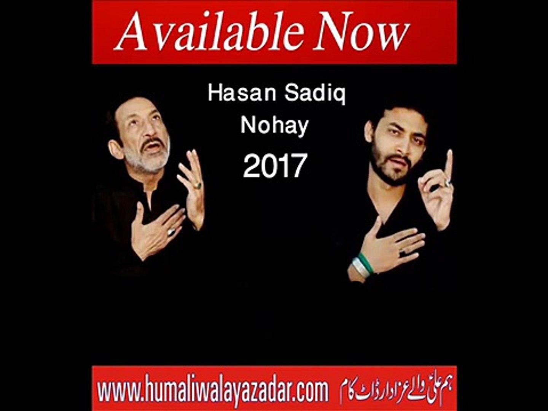 Mantan Lahawan Nana - Hassan Sadiq Nohay 2017 - Nohay 2016