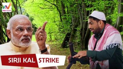 Sirji Kal Strike | Web Talkies