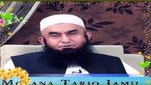 Maulana Tariq Jameel Latest Muharram Bayan 2016 | Karbala Bayan | Hazrat Hussain A.S