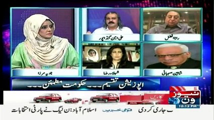 10PM With Nadia Mirza - 8th October 2016
