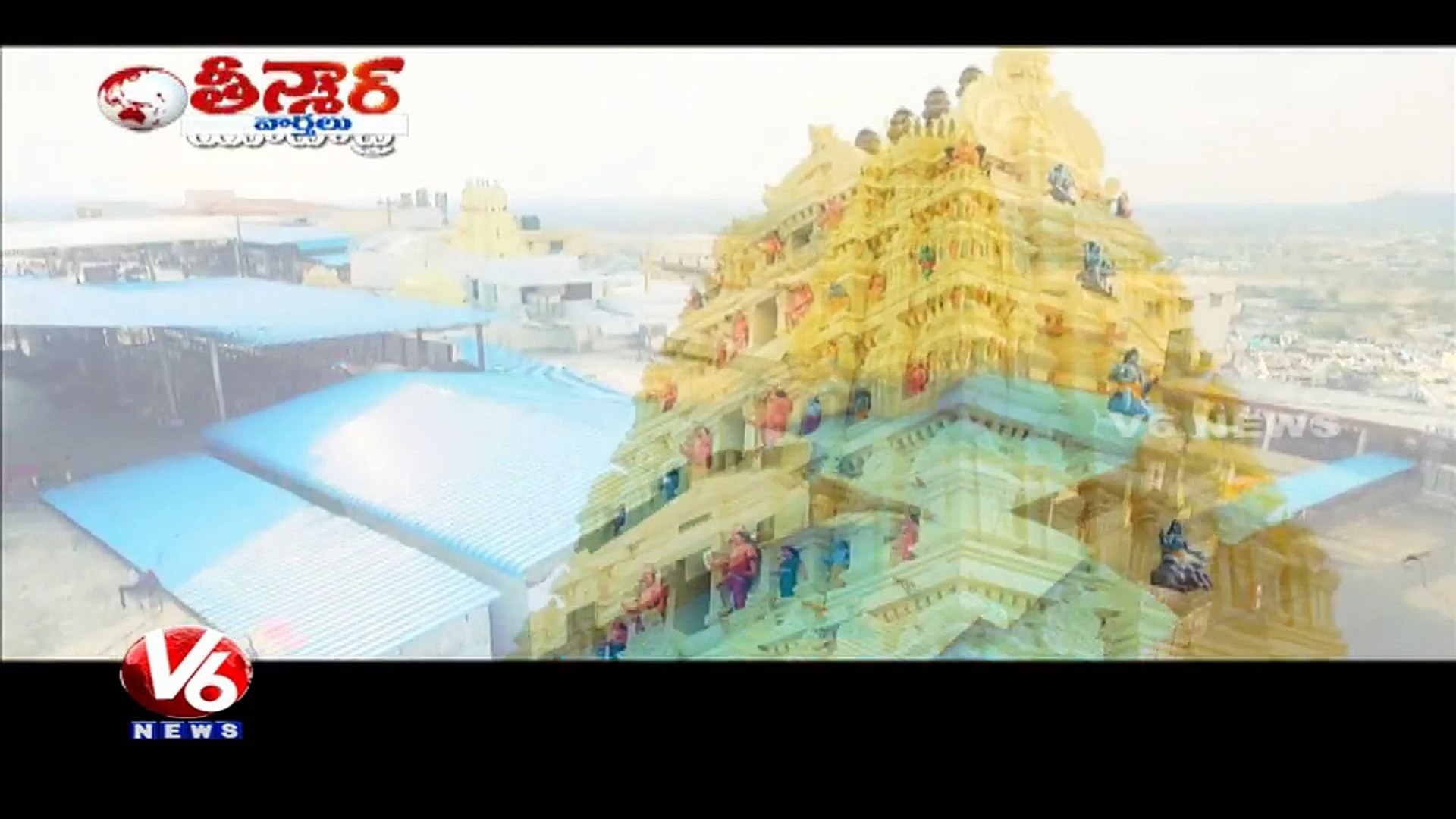 Popular Political Leaders and Temple Names to Telangana New Districts | Teenmaar News