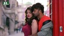 Rupali Pardar Gan (রুপালি পর্দার গান) | Episode 287
