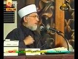 Ahle bait ko Alaihis Salam kaha karo   Dr Tahir ul Qadri