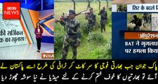 In a surgical strike Army brought back seve-red hea-ds of 3 Pak soldiers