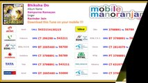 Bhiksha Do   Sampurna Ramayan     Ram Navmi Special Song 2016   Moxx Music Company