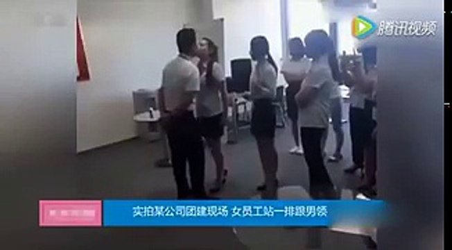 Chinese Company wants female staff to kiss boss