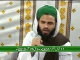 Naat Sharif - Bahar e Jaan Fiza tum ho 1/2 - Junaid Sheikh Attari