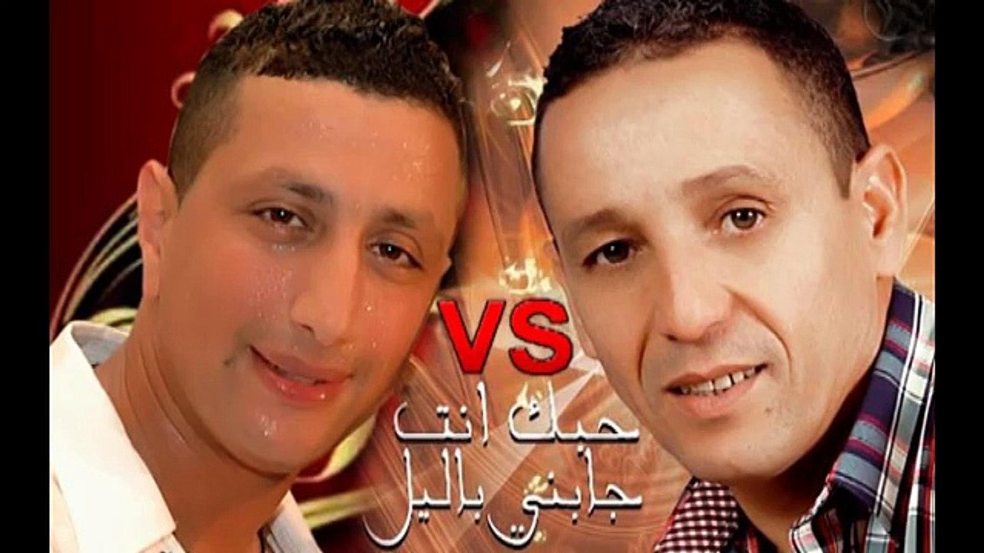 Ahouzar 2016 New فيديو Dailymotion