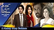 Top10 Pakistani dramas you can't miss this year 2015 top songs 2016 best songs new songs upcoming songs latest songs sad songs hindi songs bollywood songs punjabi songs movies songs trending songs mujra dance Hot - Video Dail